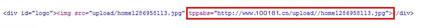用正则批量去除Teleport Pro整站下载文件冗余代码